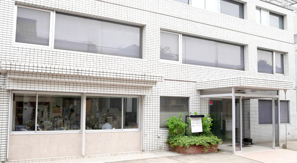 東京研究所