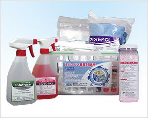 ホルマリン対策品の商品紹介