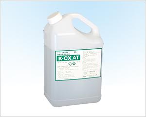 K-CX AT(迅速脱灰液)