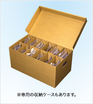 ヒストパック(保存用)の専用収納ケース