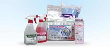 毒性試験関連商品